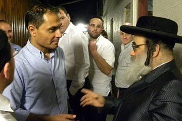 אינטר ביטוחים – סניף ירושלים
